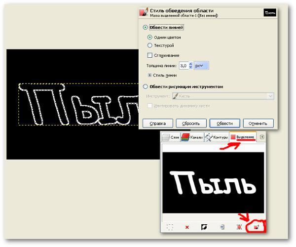 hello_html_m58f0d8c.jpg