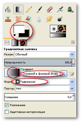 hello_html_m61a45a6.jpg