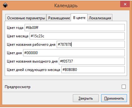 hello_html_44b35bda.png