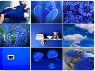 Синяя энергия - цвет манящего Ничто Синий цвет уравновешивает, уменьшает боль