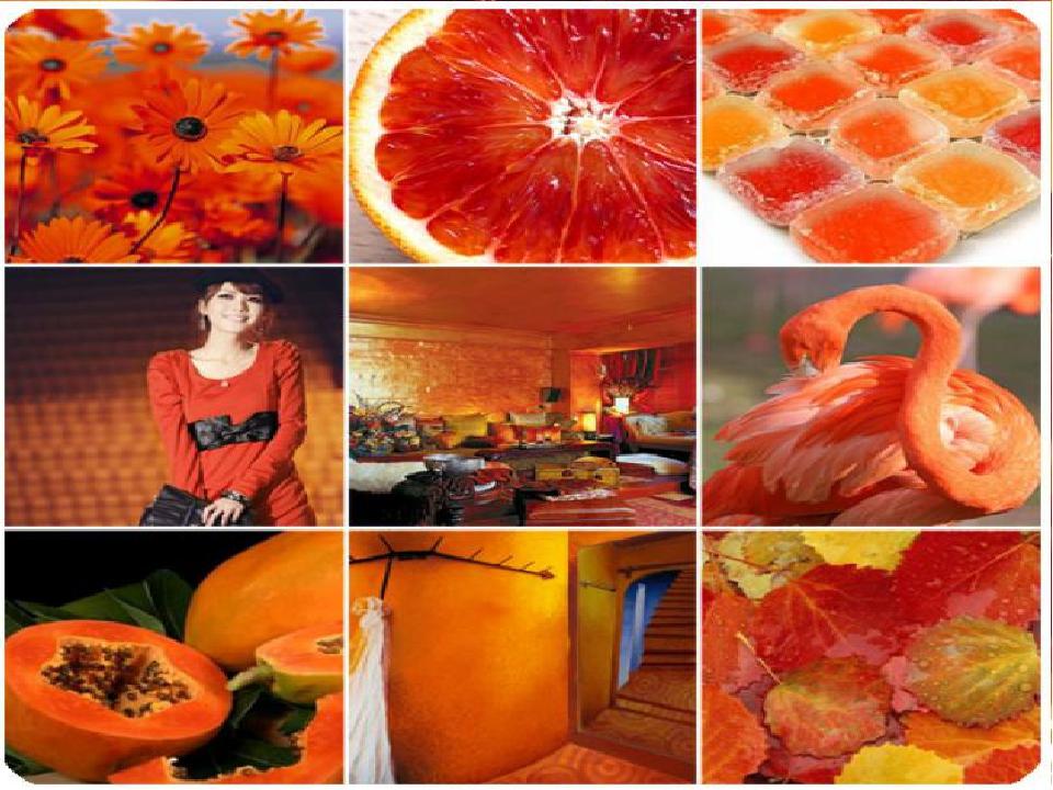 Оранжевая энергия - цвет исключительной мощи. Оранжевый цвет - он обладает г...