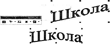 hello_html_m2ce84585.jpg