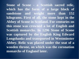Stone of Scone - a Scottish sacred relic, which has the form of a large bloc