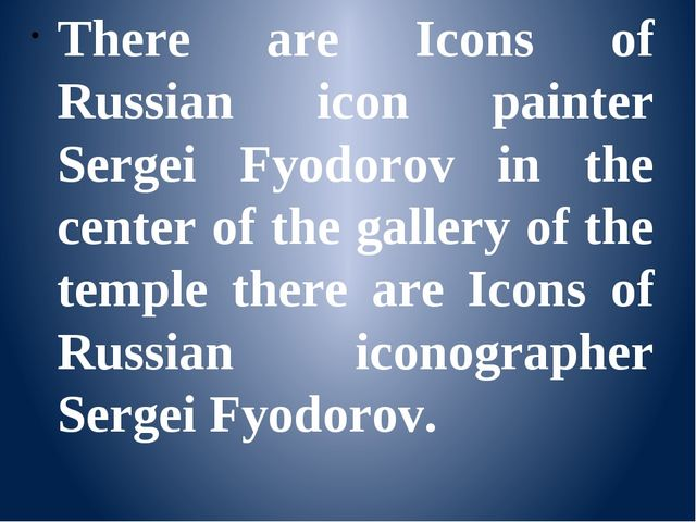 There are Icons of Russian icon painter Sergei Fyodorov in the center of the...