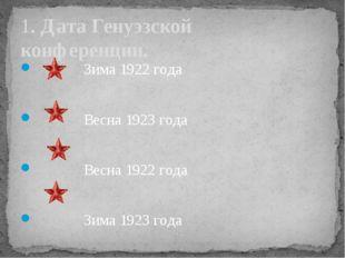 Назовите некоторые отличия СССР от капиталистического мира, подмеченные иност