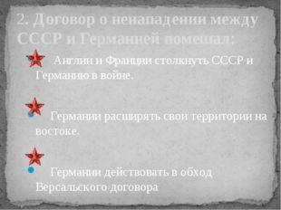 Валерий Чкалов Сергей Королёв Андрей Туполев 3. Создатель знаменитого семейс