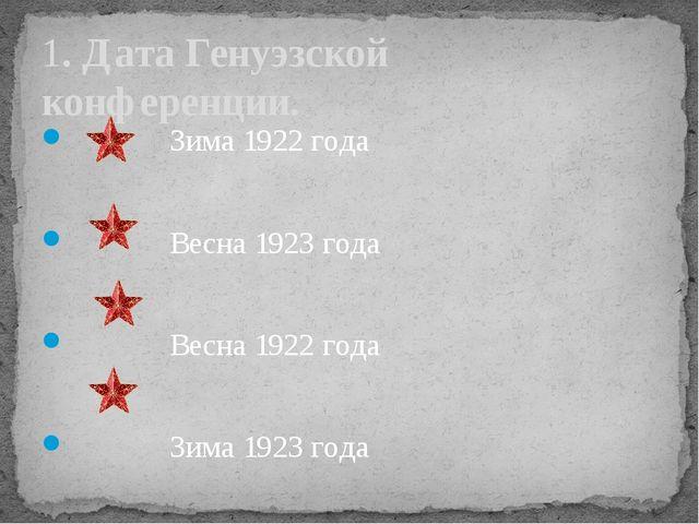 Назовите некоторые отличия СССР от капиталистического мира, подмеченные иност...