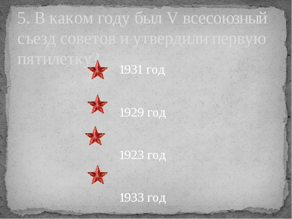 12 13 9 11 5. Из скольких республик состоял СССР?