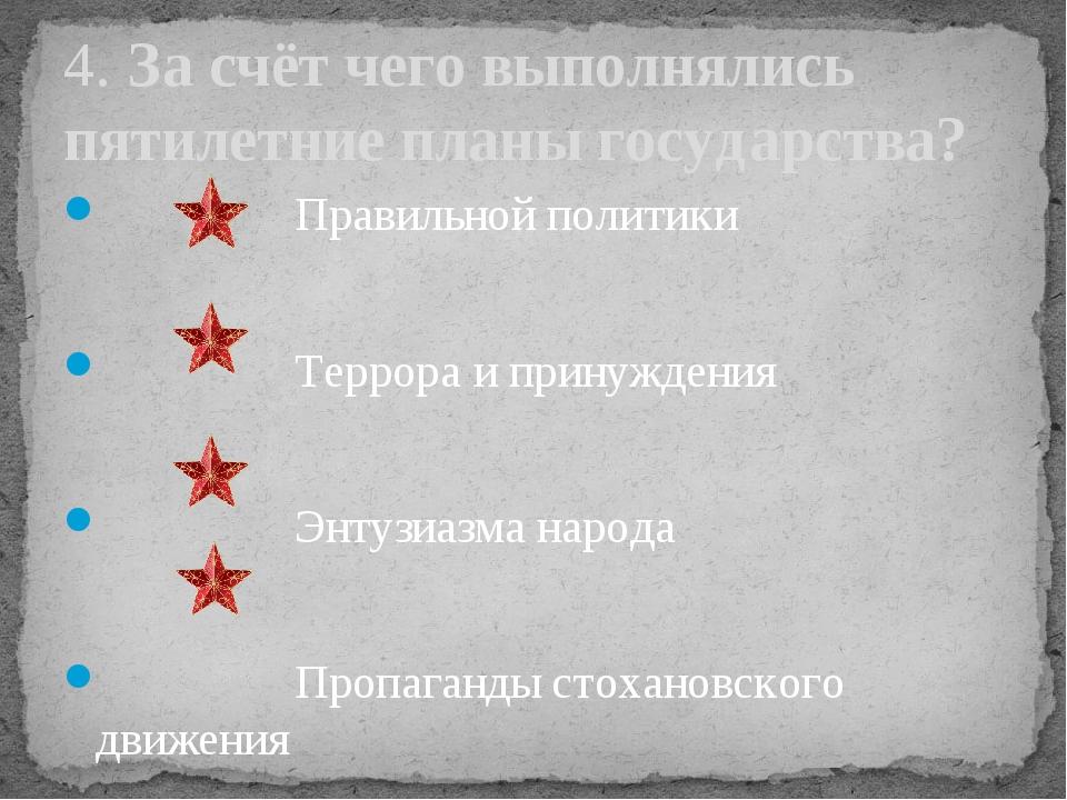 А) Сокольников Б) Витте В) Троцкий 5. Кто провёл денежную реформу 1922-1924...