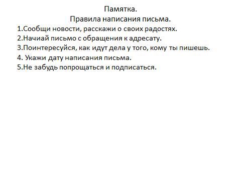 hello_html_61b834da.png