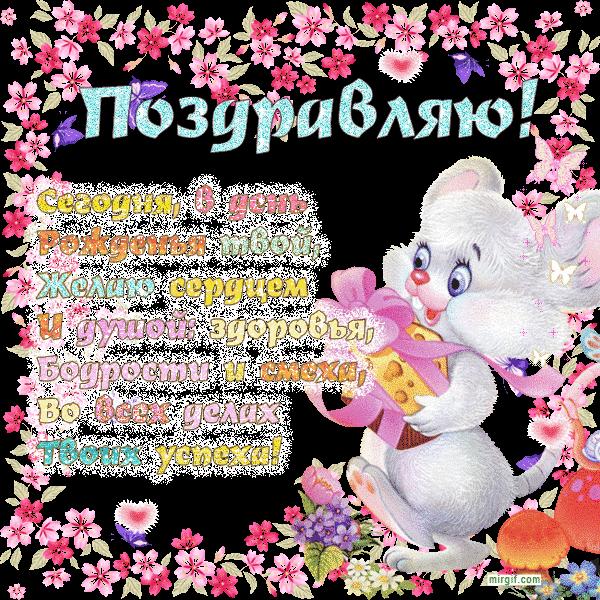 hello_html_m67e97469.png