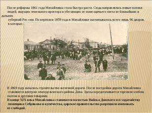 После реформы 1861 года Михайловка стала быстро расти. Сюда направлялась нов