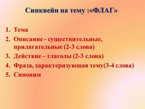 hello_html_2a19de10.png