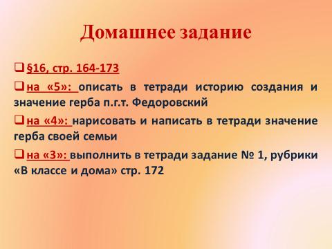 hello_html_m3df7ae78.png