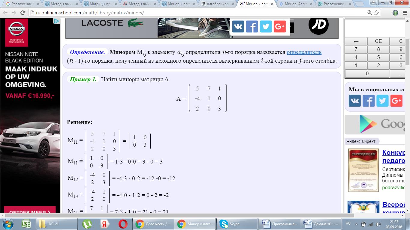 hello_html_maeb9b22.png
