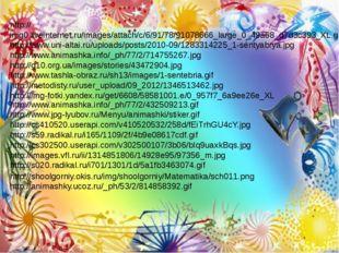 http://img0.liveinternet.ru/images/attach/c/6/91/78/91078666_large_0_49a68_d7