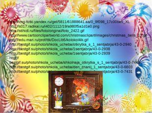 http://img-fotki.yandex.ru/get/5811/61888641.aa/0_9f098_17c00be5_XL http://s0