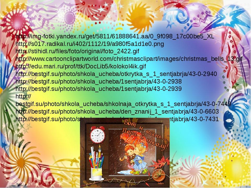 http://img-fotki.yandex.ru/get/5811/61888641.aa/0_9f098_17c00be5_XL http://s0...