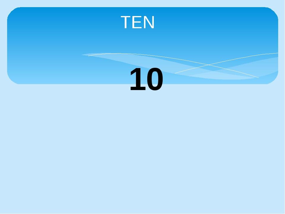 TEN 10