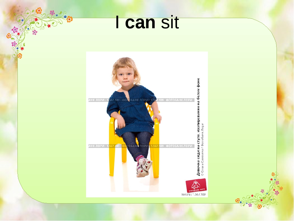I can sit