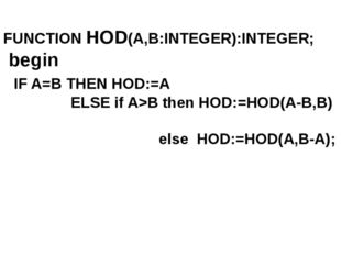 FUNCTION HOD(A,B:INTEGER):INTEGER; begin IF A=B THEN HOD:=A ELSE if A>B then