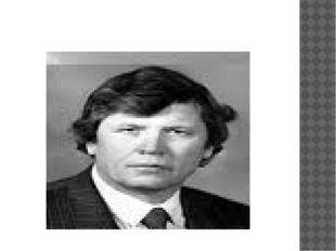 Владимир Николаевич Корчеганов (Родился в 1941г.)