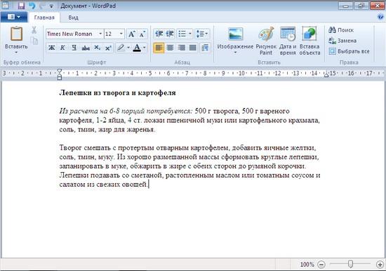 hello_html_3c9cd186.jpg