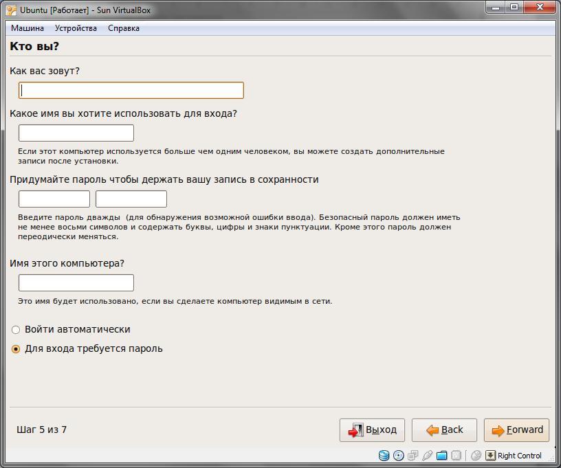 hello_html_6a262be9.jpg
