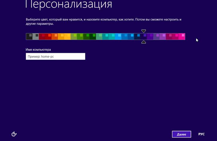 hello_html_m31cb30f4.png