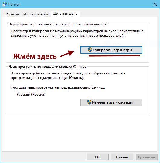 hello_html_m4066bb58.jpg