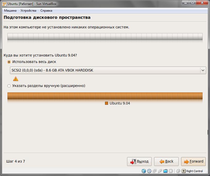 hello_html_m49dea37f.jpg