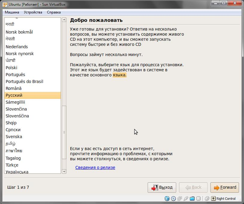 hello_html_m531c4433.jpg