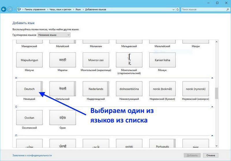 hello_html_m7fb23674.jpg