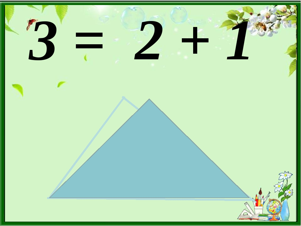 3 = 2 + 1