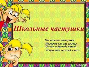 hello_html_m45422a27.jpg