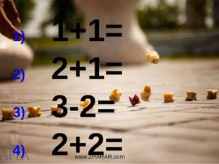 1+1= 2+1= 3-2= 2+2= www.ZHARAR.com