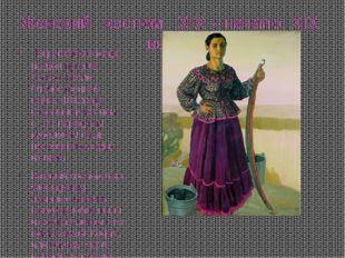 Женский костюм XIX – начало XIX веков Европейская мода на Дон пришла только п