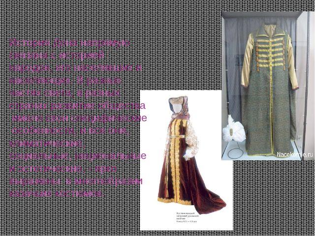 История Дона напрямую связана с историей народов, его населявших и населяющих...