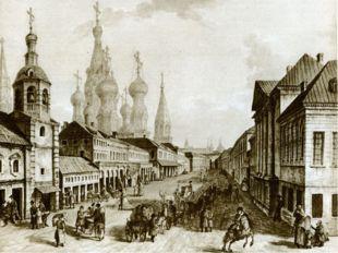 Он оставил нам яркий образ Москвы ещё до пожара 1812 г. А Петербург он изобра