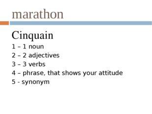 marathon Cinquain 1 – 1 noun 2 – 2 adjectives 3 – 3 verbs 4 – phrase, that sh