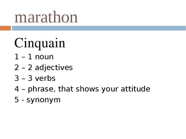 marathon Cinquain 1 – 1 noun 2 – 2 adjectives 3 – 3 verbs 4 – phrase, that sh...