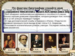 Ресурсы Интернета Стихотворение В.А. Жуковского «Море» http://www.zhukovskiy.