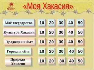 10 20 30 40 50 10 20 30 40 50 10 20 30 40 50 10 20 30 40 50 10 20 30 40 50 Мо