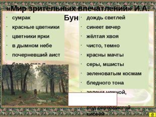 Шишкин И. Сестрорецкий бор Шишкин И. Прогулка в лесу Краев С. Дубки. 2007г.