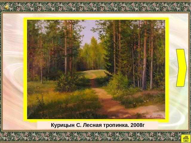 Ресурсы Интернета Портрет Бунина http://img1.liveinternet.ru/images/attach/c/...