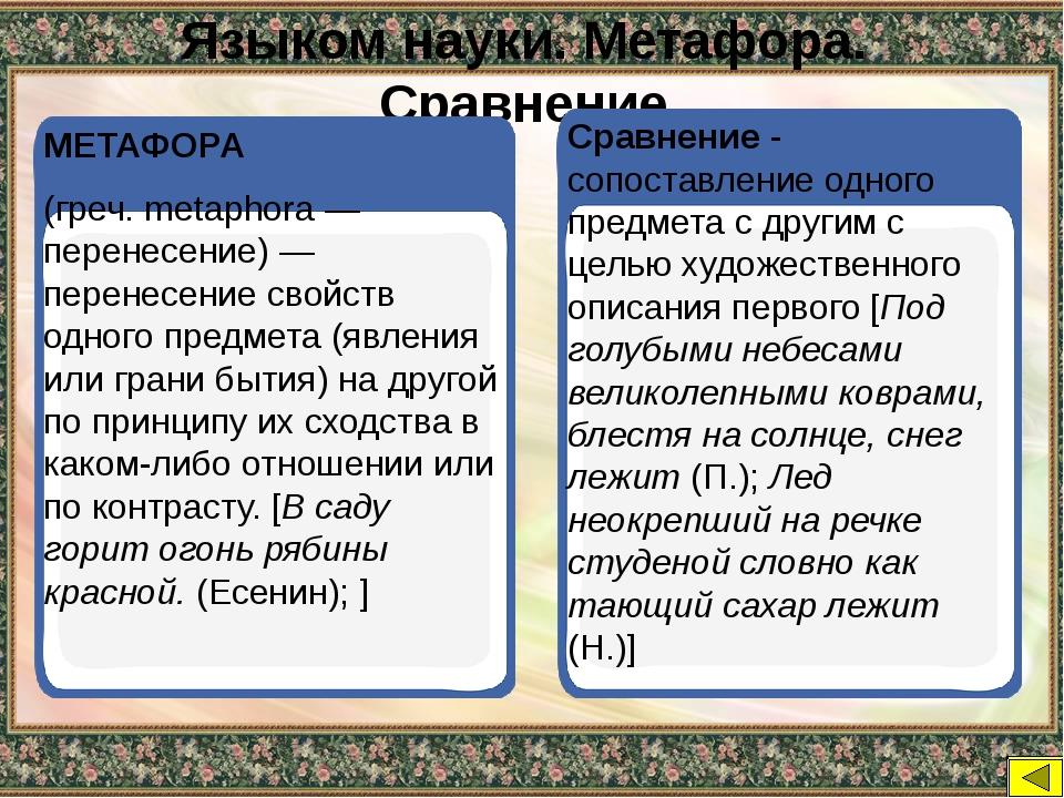 Ресурсы ИНтернета Шишкин И.И. Дождь в дубовом лесу. http://img1.liveinternet....