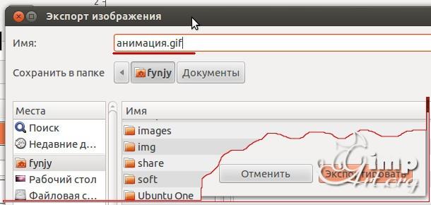 hello_html_m4e60ea52.jpg