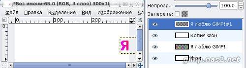 hello_html_99323af.jpg