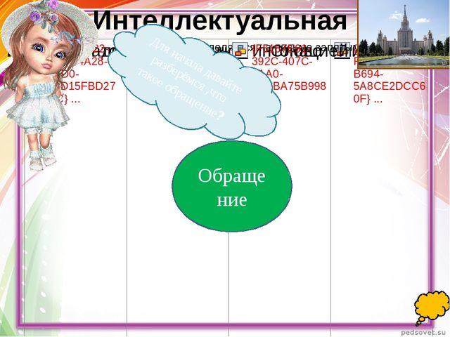 Проспект СССР
