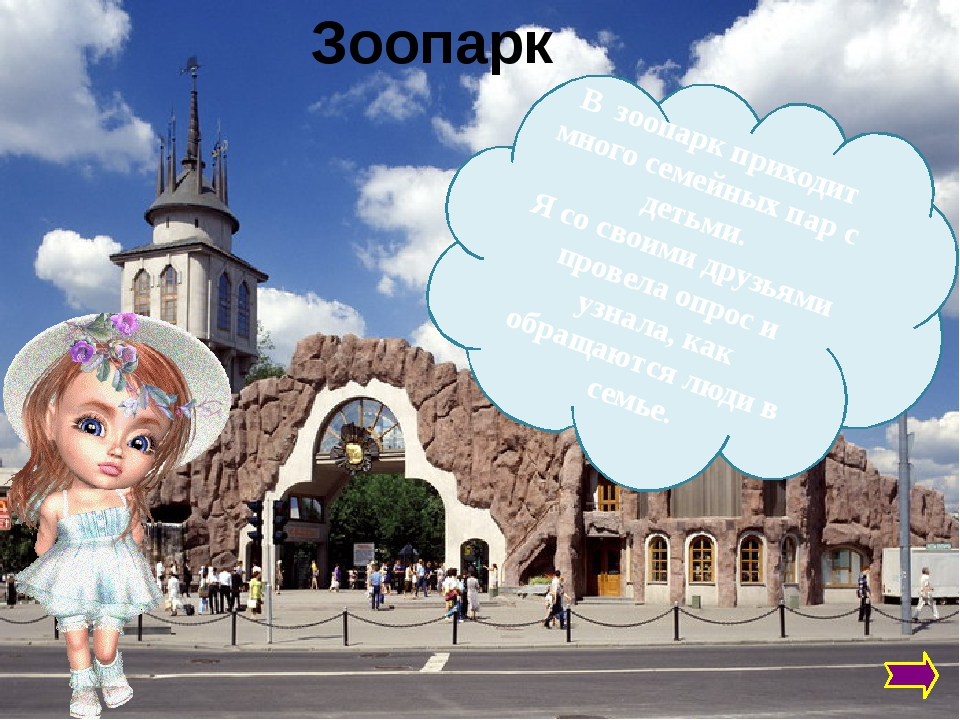 Ресурсы Интернета http://img1.liveinternet.ru/images/attach/c/8/104/919/10491...